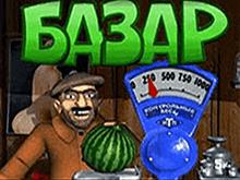 Игровой аппарат Базар