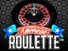 Онлайн слот Американская Рулетка