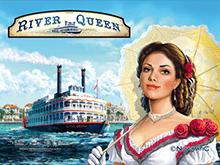 Игровой аппарат Речная Королева